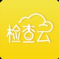 检查云赚钱软件手机版app下载 v1.0.0