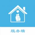 房屋保姆app手机版下载 v1.0.1