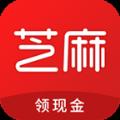 芝麻头条赚钱官方版app下载 v1.0.8
