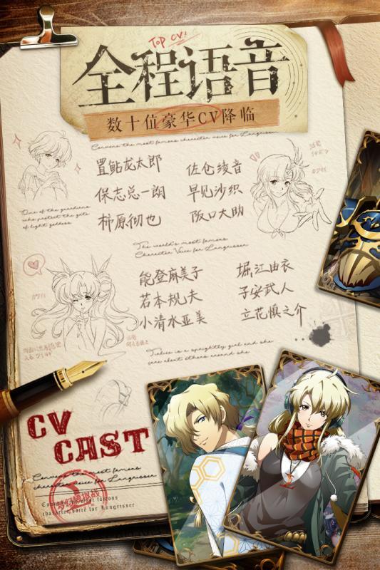 梦幻模拟战手游下载腾讯QQ应用宝版图2: