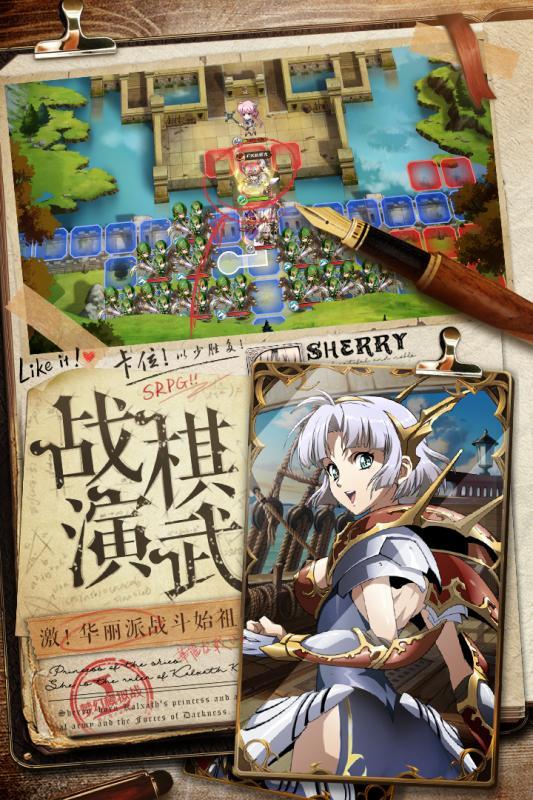 梦幻模拟战手游下载腾讯QQ应用宝版图4: