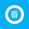 搜番神器官方app手机版下载 v1.0