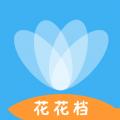 花花档贷款官方版app下载安装 v1.0.0