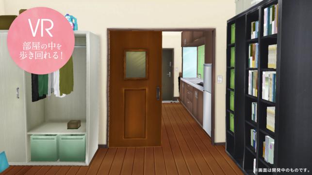 One RoomVR制服篇游戏下载安卓版图4: