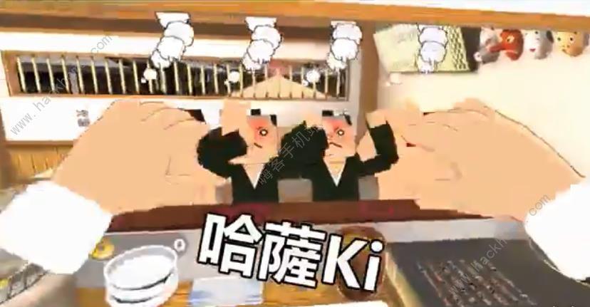 抖音暴走拉面店VR游戏安卓官方版图片1