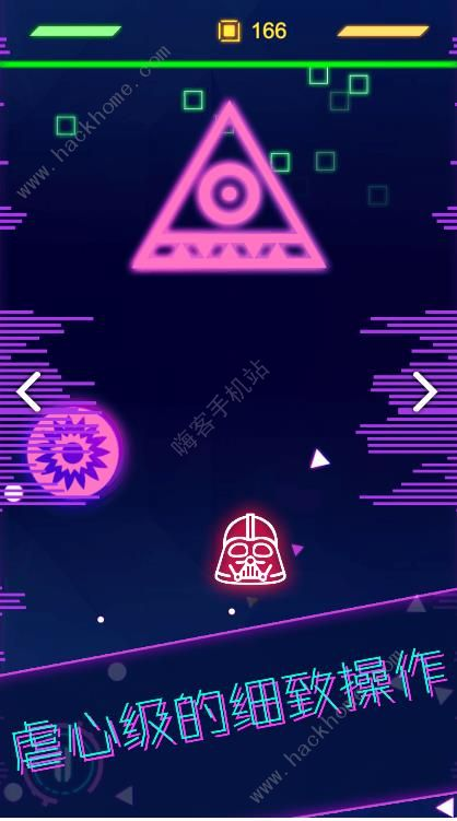 星际逃生手游攻略大全 高分获取方法讲解[多图]图片2_嗨客手机站