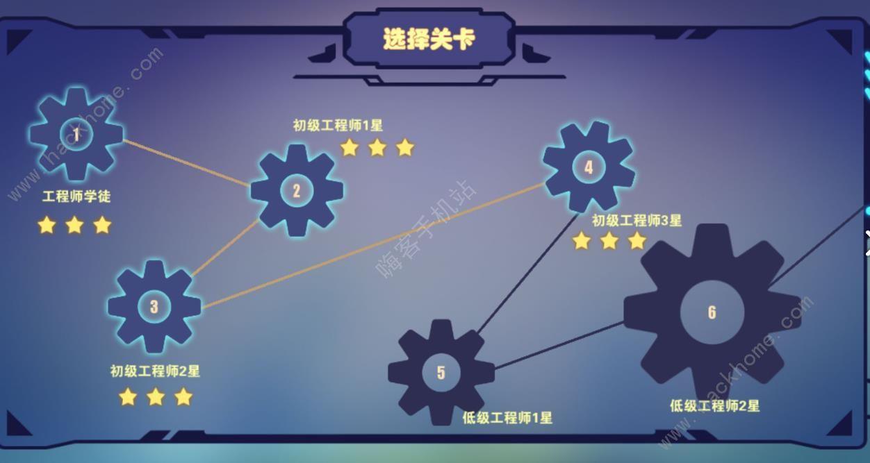 汽车工厂游戏攻略大全 全关卡通关攻略[多图]图片2_嗨客手机站