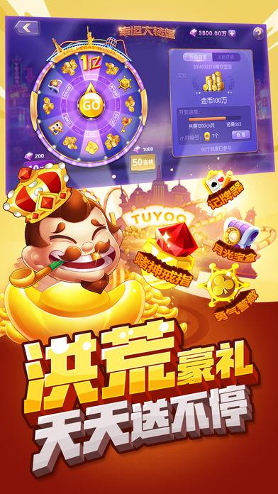 打麻将的游戏app官方最新版图1: