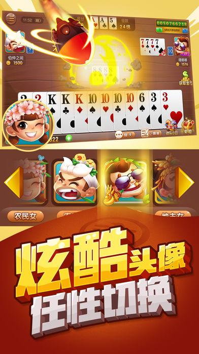 打麻将的游戏app官方最新版图片1