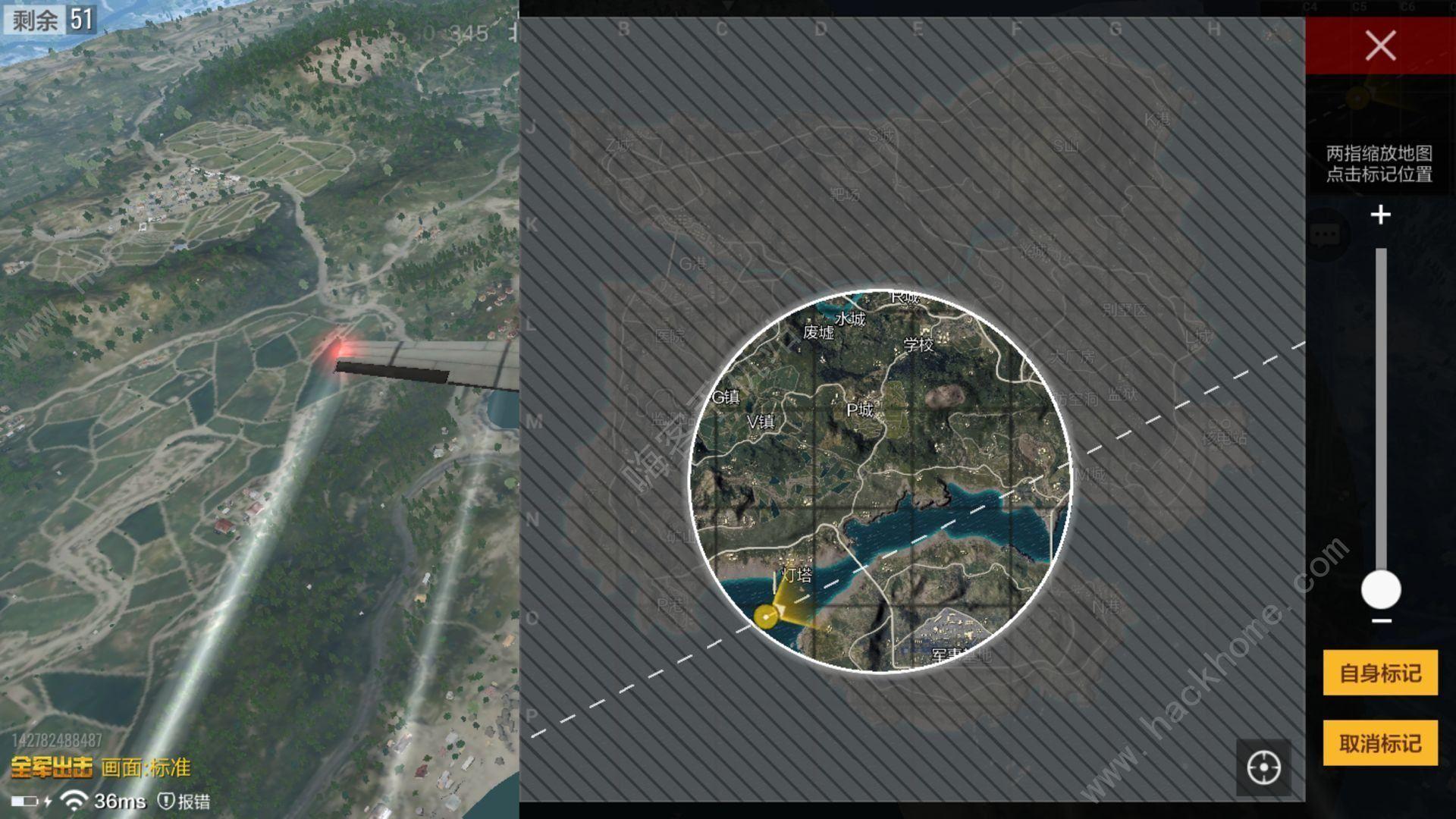 绝地求生全军出击喷气背包怎么使用 喷气背包使用方法讲解[多图]图片1_嗨客手机站