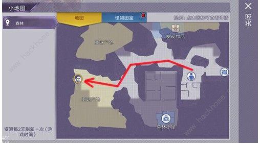 阿瑞斯病毒灵芝怎么得 灵芝获取方法介绍[多图]图片2_嗨客手机站