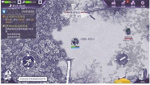 阿瑞斯病毒灵芝怎么得 灵芝获取方法介绍[多图]图片4_嗨客手机站