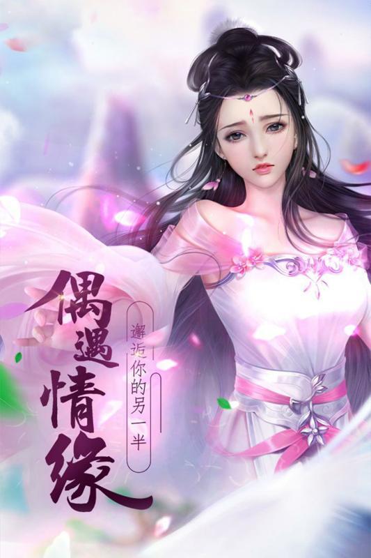 仙境传奇游戏官方iOS版图2: