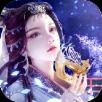 苍岚之巅手游安卓最新版 v1.8.2