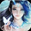 星辰休仙官方手游最新版V2.0