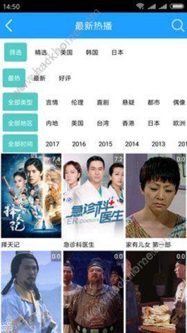 优视侠app官方下载图片1_嗨客手机站
