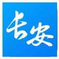 万家长安官方版app下载安装 v1.0