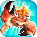 King of Crabs官方安卓版游戏下载 v0.2.3.0