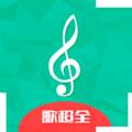 freeMusic专业版免费播放器apk下载app v9.9.9