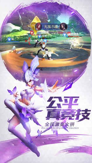 剑与轮回游戏下载官方网站图5: