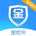 金优米贷款app官方版下载 v6.3.83