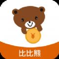 比比熊贷款app下载官方版 v1.0.5