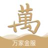 华夏万家金服2018最新版app下载 v1.3.4