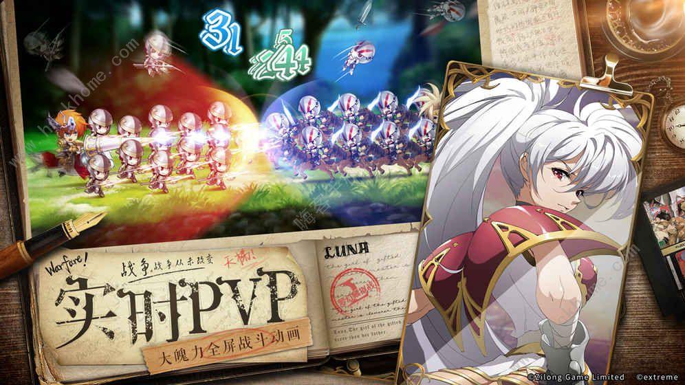 梦幻模拟战手游下载腾讯QQ应用宝版图片1