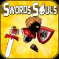 刀剑与灵魂无限金币内购破解版 v1.0.0
