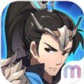三国英雄志官方网站安卓版游戏 v1.0.2.0