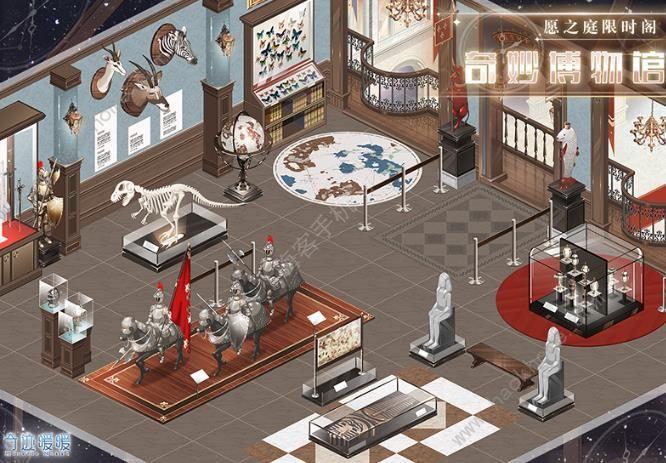 奇迹暖暖奇妙博物馆长夜伊始复开活动一览[多图]图片1_嗨客手机站