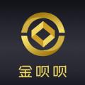 金呗呗官方app下载手机版 v1.0