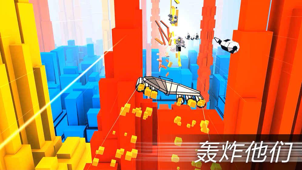 雷电试飞员VR无限金币中文破解版图2: