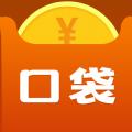 口袋花贷款官方app下载手机版 v1.0