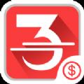 万三应急贷款app下载 v1.0.0.1