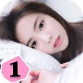 恋爱进行时游戏官网ios版 v0.9.1