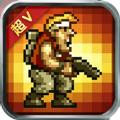 超合金子弹BT公益服变态版 v1.0