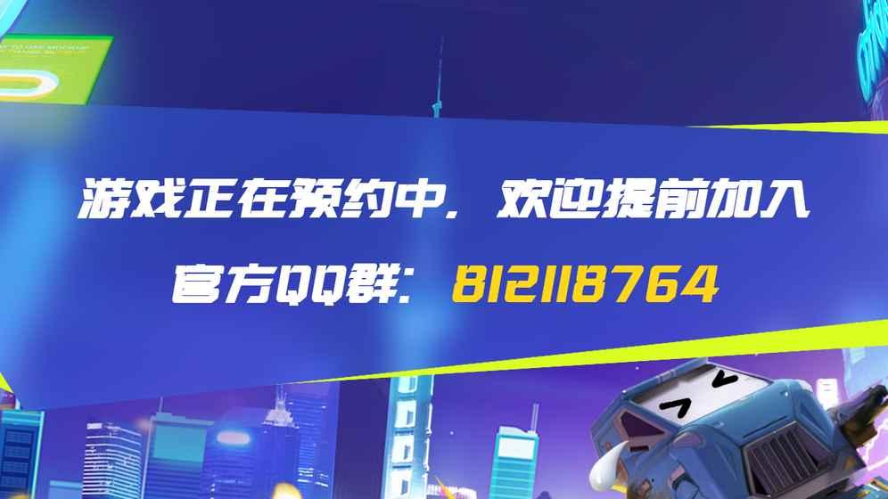 铁甲经理人游戏官方安卓版图4: