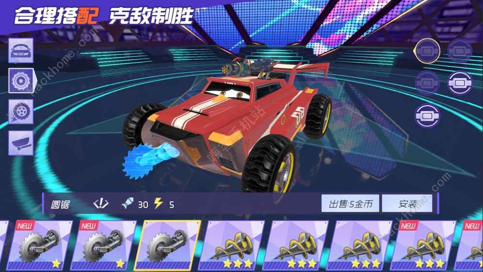 铁甲经理人游戏官方安卓版图片1_嗨客手机站