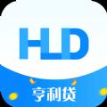 亨利贷官方版app下载 v1.0.5