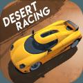 Desert Racing 2018无限金币中文破解版 v1.0