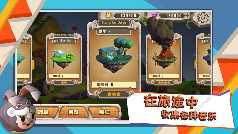 嗒嗒球游戏安卓官方版图片1_嗨客手机站