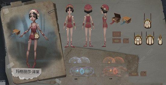 第五人格中秋节活动一览 舞女人物角色上线[多图]图片2_嗨客手机站