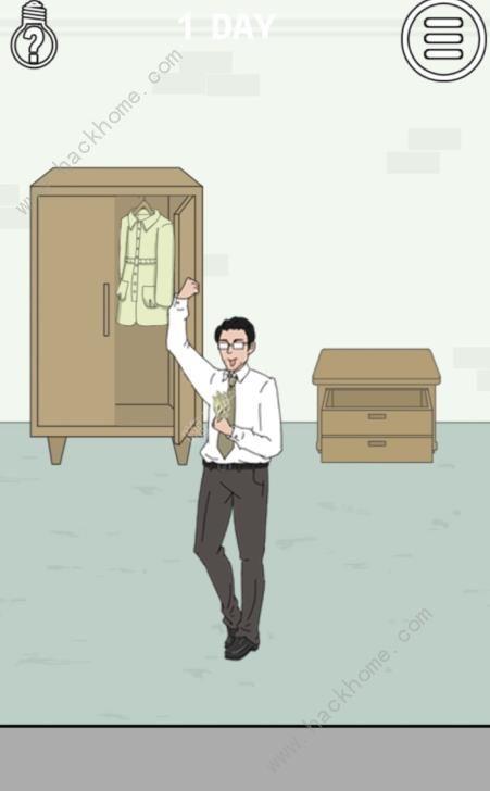 找到老婆的私房钱第一关攻略 衣柜图文通关教程[多图]图片2_嗨客手机站