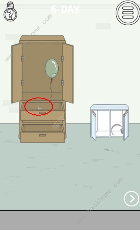 找到老婆的私房钱第六关攻略 气球图文通关教程[多图]图片2_嗨客手机站