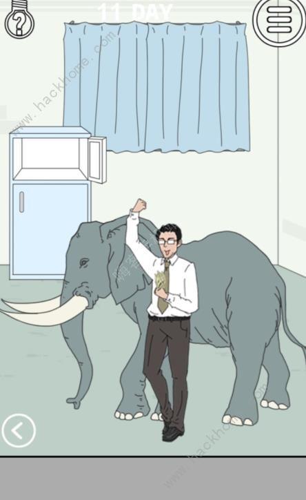 找到老婆的私房钱第11关攻略 大象图文通关教程[多图]图片2_嗨客手机站