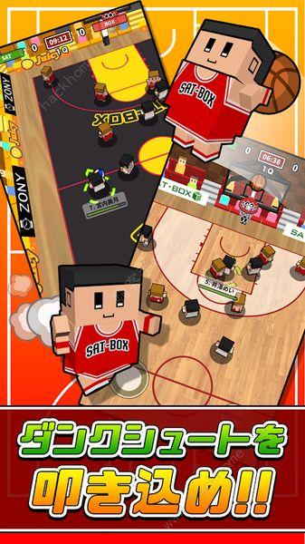 桌面篮球游戏中文安卓版图片1_嗨客手机站