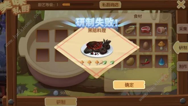 九州天空城3D 9月12日更新公告 新增美味私厨、彩虹奇遇[多图]图片3