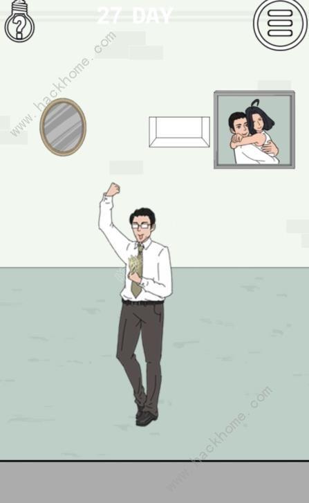 找到老婆的私房钱第27关攻略 照相图文通关教程[多图]图片2_嗨客手机站