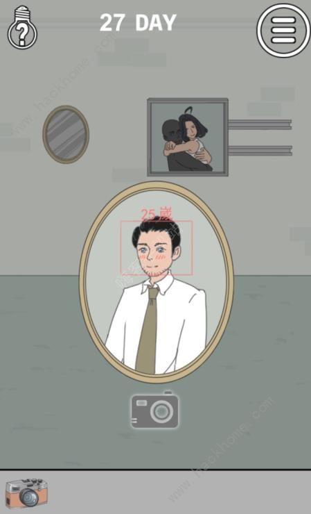 找到老婆的私房钱第27关攻略 照相图文通关教程[多图]图片1_嗨客手机站